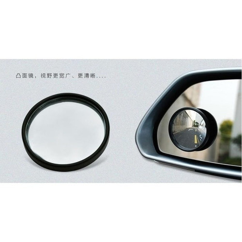 Foto Produk Kaca Spion Bulat Tambahan Mini Cembung Blind Spot Blindspot Mobil dari TejaMart