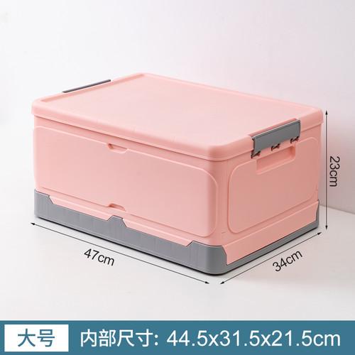 Foto Produk Kontainer Box lipat plastik serbaguna Storage Foldable Container - US 47, Merah Muda dari U.Store