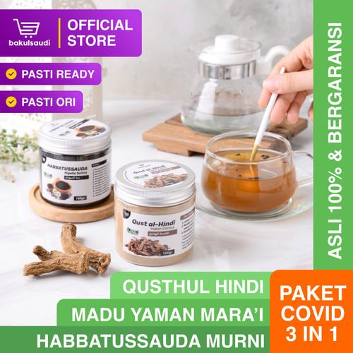Foto Produk [Paket 3 in 1] Qusthul hindi + Habbatussauda qust alhindi qist alhindi - PAKET A dari bakulsaudi