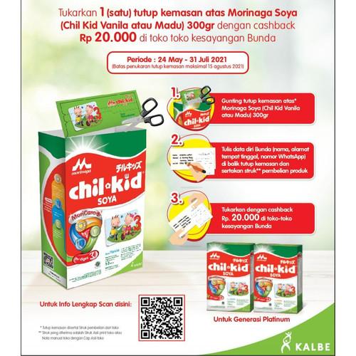 Foto Produk Chil kid soya 300gr - Va POTONG TUTUP dari Toko Makmur Online