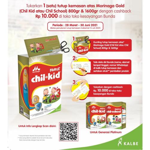 Foto Produk Chil school vanila 1600 gram - POTONG TUTUP dari Toko Makmur Online