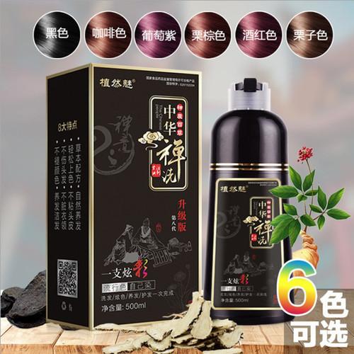 Foto Produk ❤️100% ORIGINAL❤️ SHIRANMEI shampoo uban rambut alami 500 ml - coffee dari Koreanholicshop