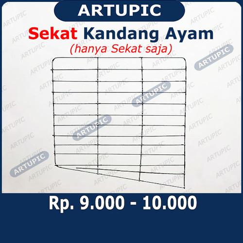 Foto Produk Sekat untuk Kandang Ayam dari ArtupicPeralatanPeternak