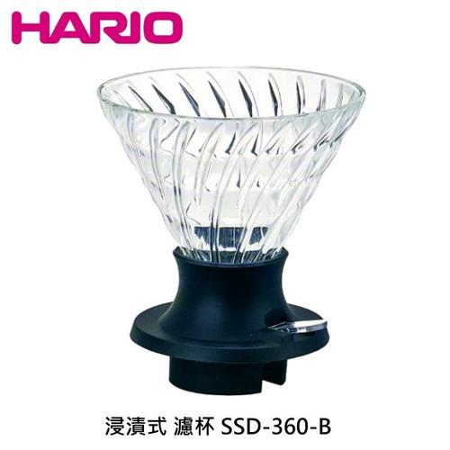 Foto Produk Hario Immersion Dripper 360ml SWITCH SSD-360B dari Hario Indonesia