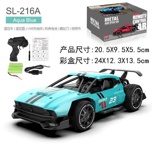 Foto Produk HaoYuan Toys 1:24 High Speed Metal Car RC 2.4Ghz Diecast Model - SL-216A Blue dari Theawesomeboy