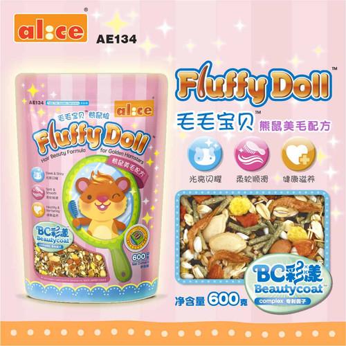 Foto Produk Alice AE134 Fluffy Doll Hair Beauty Formula For Golden Hamsters 600g dari Bakpao Rabbit