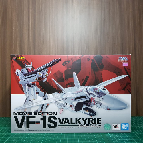 Foto Produk DX Chogokin VF-1S Valkyrie Hikaru Ichijo Use dari HSN OL Shop