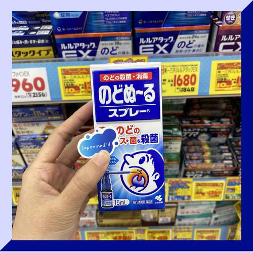 Foto Produk --HARGA PROMO-- Kobayashi Nodonuru Spray15ml 100% Asli - Original dari Japanmed,id