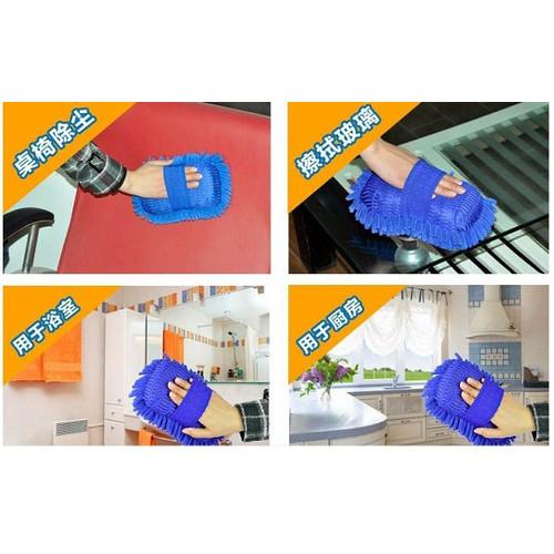 Foto Produk Lap Microfiber Pembersih Kaca Mobil Cuci Mobil Salon Mobil Car dari plugandpay