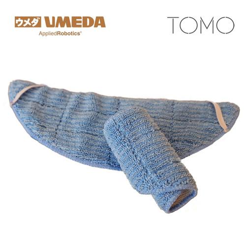 Foto Produk Umeda TOMO Kain Pel Mop set isi 2 - Model Karet dari UMEDA