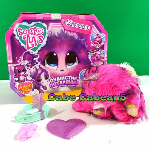 Foto Produk Scruff A Luvs Boneka Mainan Anak - Fanta dari CABE CABEAN5
