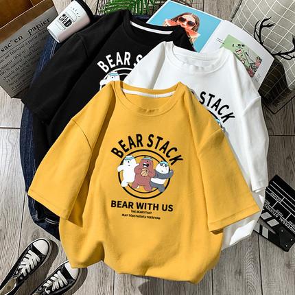 Foto Produk Kaos T SHIRT Oblong Jumbo Import Bear Stack Friends - Orange dari Grosir Korean style