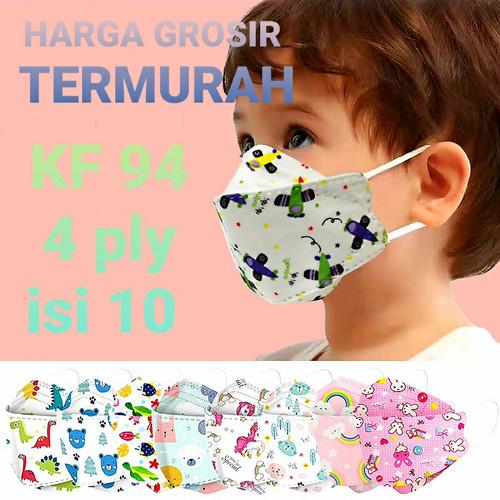 Foto Produk Masker Anak Kf94 4 ply Terbaru Motif Karakter Lucu Murah isi 10 Masker - RANDOM AJA dari MadisonShop
