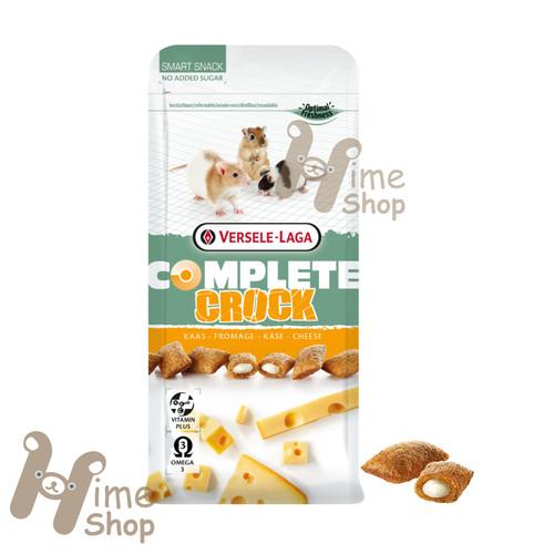 Foto Produk Versele Laga Crock Complete Cheese 50gr Snack Cemilan Keju Hamster - EXP 2022-07 dari Hime petshop