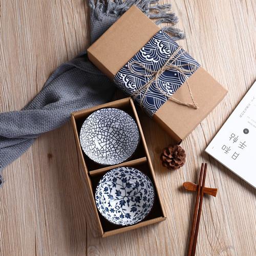 Foto Produk Hampers Lebaran 'Aira'/ Idul Fitri Eid Mubarak / Mangkok Keramik - 1 dari Noemie Living