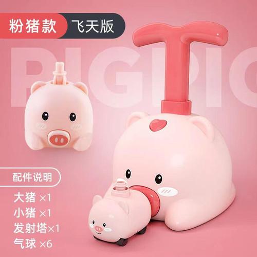 Foto Produk Mainan Pompa Balon / Mainan Anak Lucu / Balon Tiup Pompa Balon Mobil - Piggy dari LOCO_COM