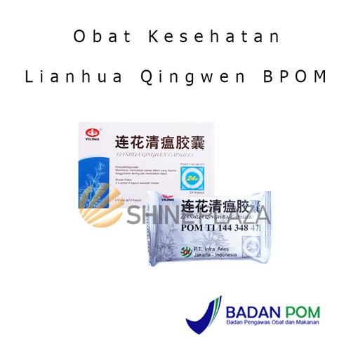 Foto Produk Lian Hua Qing Wen Jiao Nang - LianHua Qingwen Capsules Obat Original dari Shine Plaza