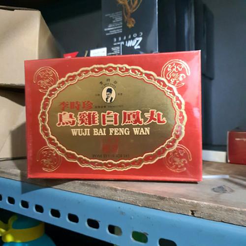 Foto Produk Wuji Bai Feng Wan Obat Penyubur Kandungan / Mengobati Masalah Datang B dari MULTI KARYA GROSIR