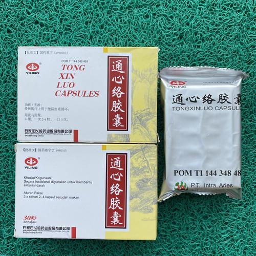 Foto Produk Tong Xin Luo Capsule - Obat Stroke , Jantung Koroner ,Jantung berdebar dari abadi999