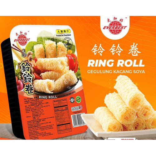 Foto Produk Everbest Ring Roll / Kulit Kembang Tahu Steamboat / Shabu-Shabu dari Varian Mart