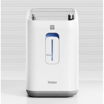 Foto Produk Haier HA-105/107 Oxygen Concentrator Mesin Generator Oksigen - Medical - HA-107 dari VueShieldid