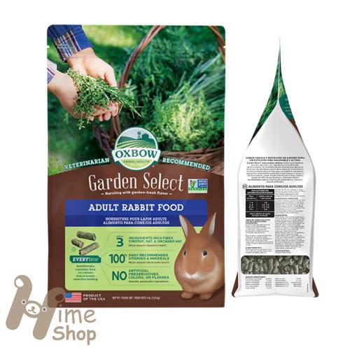 Foto Produk Oxbow Garden Select Adult Rabbit Food 4lbs Makanan Kelinci Bunny - EXP 2023-03-18 dari Hime petshop