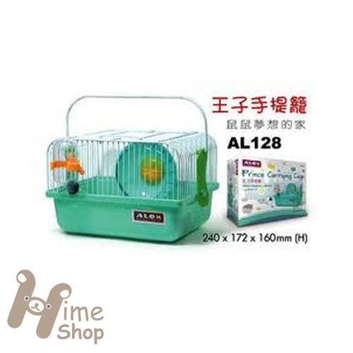 Foto Produk AL128 Alex Little Prince Hamster Carrier Kandang Travel Mini dari Hime petshop