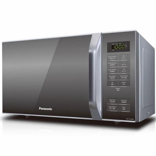 Foto Produk Panasonic NN-ST32HMTTE Microwave Oven Low Watt NNST32 ST32 dari Fai Electronic