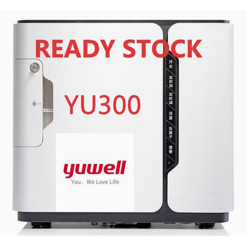 Foto Produk Yuwell YU300 Oxygen Concentrator Homecare Mesin Generator Oksigen dari Mia Care