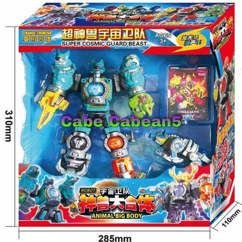 Foto Produk mainan robot kyuranger ryuteioh kyu Voyager Transformers figure Sentai - INFERNAL RICIO dari CABE CABEAN5