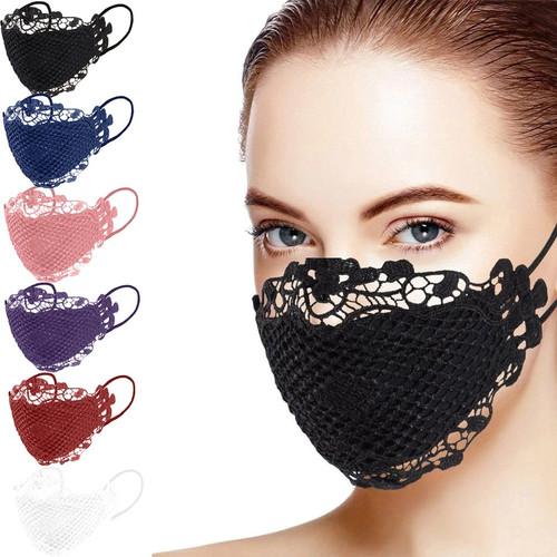 Foto Produk Masker Kain Brukat Lace Fashionable Wanita Dewasa Pesta Kondangan - Hitam dari atikaonlshopping