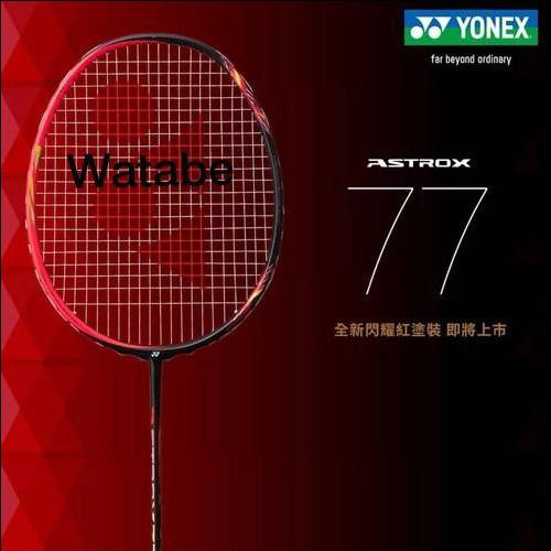 Foto Produk YONEX ASTROX 77 NEW COLOUR SP CODED + FREE SENAR SELAIN SENAR JP - 4U dari WataBe