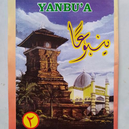 Foto Produk Yanbua jilid Pemula, 1, 2, 3, 4, 5, 6, 7 - Jilid 2 dari mikki books