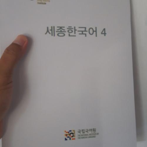 Foto Produk Buku Korea Sejong Level 4 dari Korean First Official