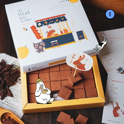 Foto Produk EARL GREY Japanese Chocolate The Brown Hare x SEMASA Market Exclusive dari The Hoppers