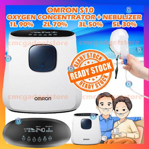 Foto Produk Omron S10 Oxygen Concentrator Nebulizer Oksigen Konsentrator 2 in 1 - Omron S10 dari CMC Gadget Store