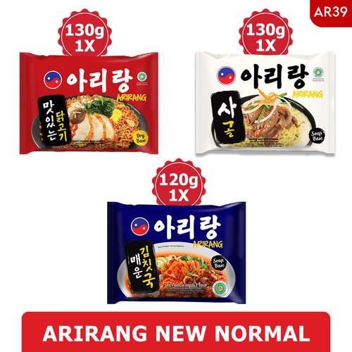 Foto Produk ARIRANG KUAH SUP SUMSUM, GORENG RASA AYAM, KIMCHI SOUP (AR39) dari Arirang Official Store