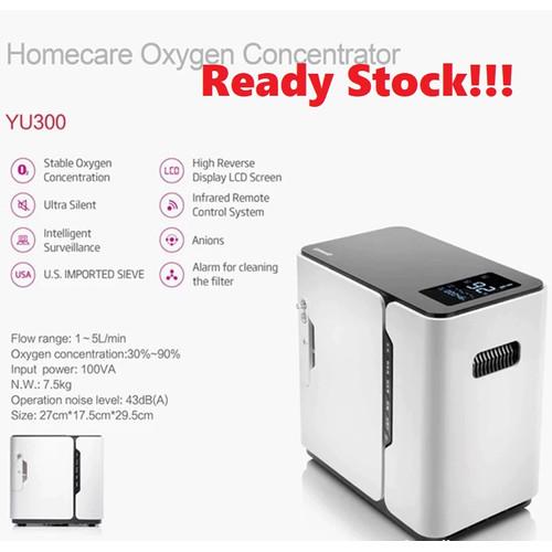 Foto Produk Yuwell YU300 Oxygen Concentrator Homecare Mesin Oksigen Konsentrator dari FnJielun Store