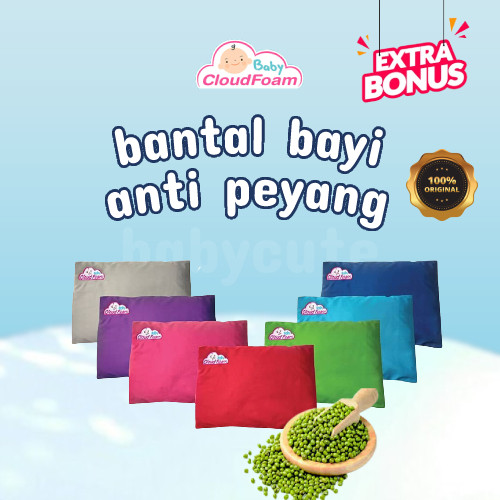 Foto Produk [ DISTRIBUTOR ] - Baby Cloudfoam Bantal Anti Peyang - Promo Free Bonus - Biru dari jogjababycute