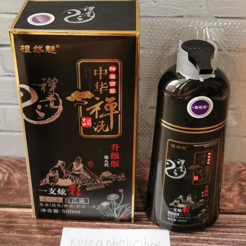 Foto Produk ❤️100% ORIGINAL❤️ SHIRANMEI shampoo uban rambut alami 500 ml - purple, 500 ml dari Koreanholicshop