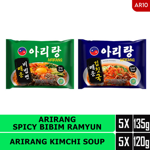 Foto Produk ARIRANG SPICY BIMBIM RAMYUN 5pcs, ARIRANG KIMCHI SOUP pcs (AR10) dari Arirang Official Store