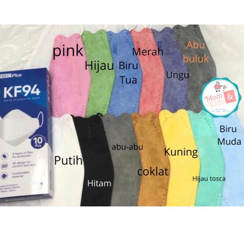 Foto Produk Masker Medis KF 94 Seven Plus 4 Ply Earloop ( 10 pcs ) - Merah dari Toko Susu Mom n Kids
