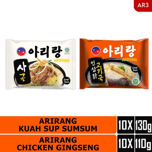 Foto Produk ARIRANG KUAH SUP SUMSUM 10pcs, ARIRANG CHICKEN GINGSENG 10pcs (AR3) dari Arirang Official Store