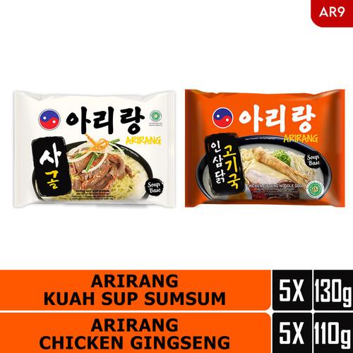 Foto Produk ARIRANG KUAH SUP SUMSUM 5pcs, ARIRANG CHICKEN GINGSENG 5pcs (AR9) dari Arirang Official Store