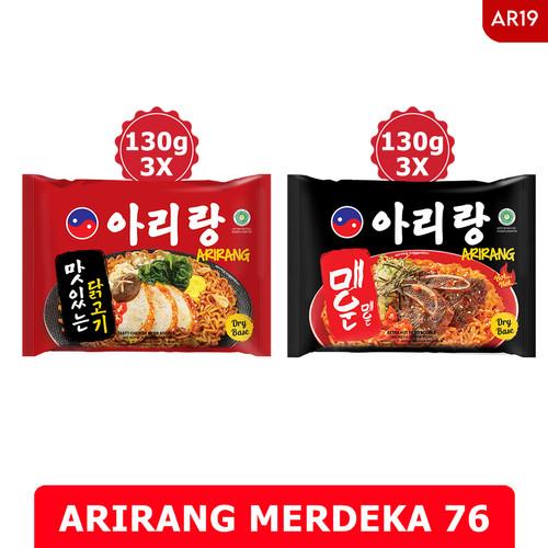 Foto Produk [PM] ARIRANG GORENG RASA PEDAS 3pcs, GORENG RASA AYAM 3pcs (AR19) dari Arirang Official Store