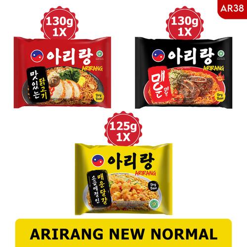 Foto Produk ARIRANG GORENG RASA PEDAS, GORENG RASA AYAM, SALTED EGG (AR38) dari Arirang Official Store