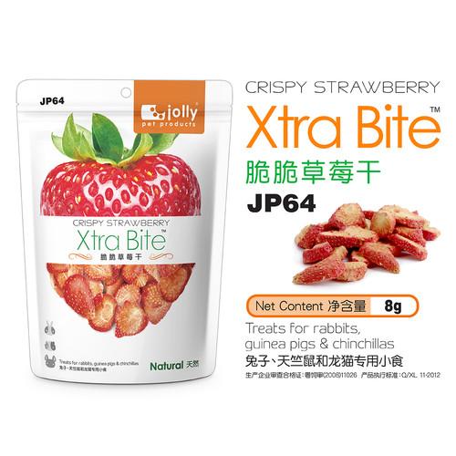 Foto Produk Jolly JP64 Xtra Bite Crispy Strawberry 8g dari Bakpao Rabbit