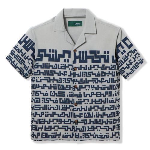 Foto Produk Duha Muslimwear - Mahd Shirt Short Sleeve - S dari Duha Muslimwear