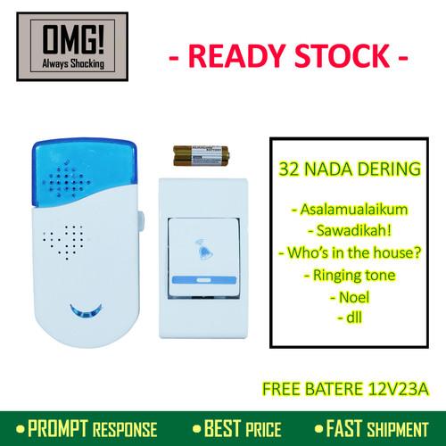 Foto Produk Bel pintu rumah tanpa kabel wireless door bell remote 100m portable - Biru dari OMG!