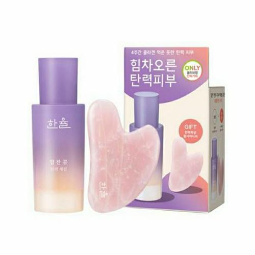Foto Produk [Hanyul] Powerful Bean Elasticity Serum 30mL + Gift dari The Moon Exports Indonesia